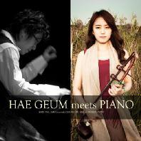해금 MEETS 피아노: LIVE WITH
