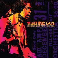 MACHINE GUN:THE FILLMORE EAST FIRST SHOW 12/31/69 [디지팩]