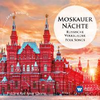 MOSKAUER NACHTE: RUSSIAN FOLK SONGS [INSPIRATION] [러시아 민요집 <모스크바의 밤>]