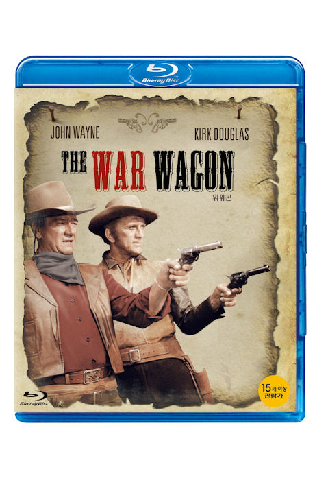 워 웨곤 [THE WAR WAGON]