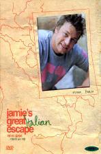 제이미 올리버: 이탈리아 요리 여행 [JAMIE`S GREAT ESCAPE: ITALIAN]