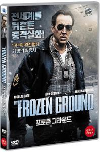 프로즌 그라운드 [THE FROZEN GROUND] [18년 3월 미디어허브 프로모션]