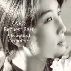 REQUEST BEST: BEAUTIFUL MEMORY [2CD+1DVD]