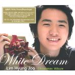 WHITE DREAM [화이트 드림: 리패키지]