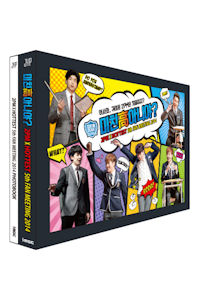 2PM X HOTTEST 5TH FANMEETING 2014: 미친高 아니야? [2DVD+ 포토북]