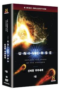 더 유니버스: 신비한 우주세계 1집 [THE UNIVERSE] / [6disc/아웃케이스 포함]