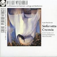 PIANO CONCERTOS - GREAT PERFORMANCES BEETHOVEN EASTER FESTIVAL [루돌프 부흐빈더의 명연주들: 베토벤 부활절 축제 실황]