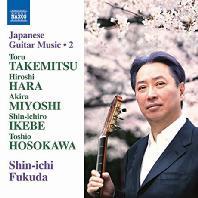 JAPANESE GUITAR MUSIC 2/ SHIN-ICHI FUKUDA [후쿠다 신이치: 일본 기타 음악 2집]