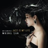 JAZZ IS MY LIFE [미니 1집]