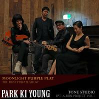MOONLIGHT PURPLE PLAY: THE FIRST PRIVATE SHOW - LIVE ALBUM PROJECT VOL.1
