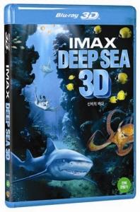 아이맥스 신비의 바다: 2D+3D [IMAX DEEP SEA]] [14년 6월 워너 블루레이 파격 프로모션]
