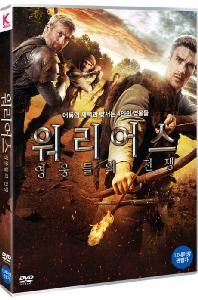 워리어스: 영웅들의 전쟁 [THE FOUR WARRIORS]