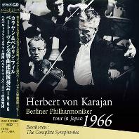 THE COMPLETE SYMPHONIES: TOUR IN JAPAN/ HERBERT VON KARAJAN [베토벤: 교향곡 전곡 - 카라얀 & 베를린 필하모닉 오케스트라 1966년 일본 콘서트 투어]