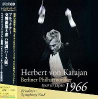 SYMPHONY NO.8: TOUR IN JAPAN/ HERBERT VON KARAJAN [브루크너: 교향곡 8번 하스판 - 카라얀 & 베를린 필하모닉 오케스트라 1966년 일본 콘서트 투어]