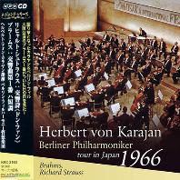 DON JUAN & SYMPHONY NO.1: TOUR IN JAPAN/ HERBERT VON KARAJAN [R. 슈트라우스: 교향시 돈 후안 & 브람스: 교향곡 1번 - 카라얀 & 베를린 필하모닉 오케스트라 1966년 일본 콘서트 투어]