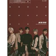 UNDER COVER [미니 2집]