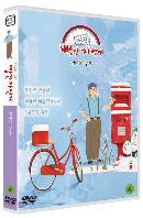 TV동화 빨간 자전거 S2: 엄마의 구두