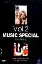 뮤직스페셜 2집 [MUSIC SPECIAL VOL.2] [10년 5월 대경 할인행사]