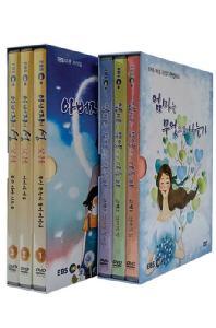 EBS 인성교육(부모) 2종 시리즈