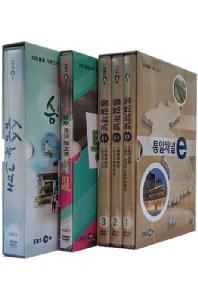 EBS 통일교육 영상자료 3종 시리즈