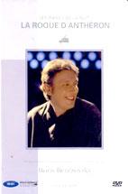 LES PIANOS DE LA NUIT 1/ LA ROQUE D`ANTHERON/ BORIS BEREZOVSKY