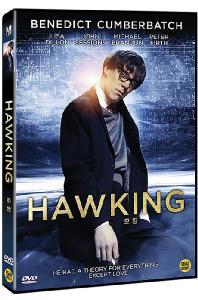 호킹 [HAWKING]
