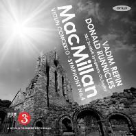 VIOLIN CONCERTO & SYMPHONY NO.4/ VADIM REPIN, DONALD RUNNICLES [맥밀란: 바이올린 협주곡 & 교향곡 4번]