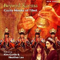BEYOND KARMA [FEATURING KIM CUNIO & HEATHER LEE]
