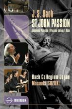 ST JOHN PASSION/ MASAAKI SUZUKI [바흐: 요한수난곡]