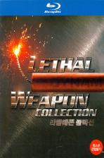 리쎌웨폰 콜렉션 [LEATHAL WEAPON COLLECTION] / [5disc / 아웃박스 포함]