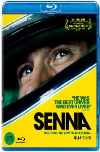 : F1  [SENNA] [  ] [12 11   ]