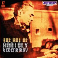 THE ART OF ANATOLY VEDERNIKOV [아나톨리 베데르니코프의 예술]