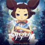 천년여우 여우비 [CD+DVD]