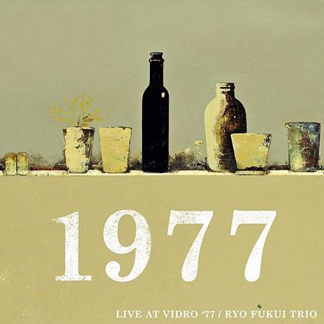 LIVE AT VIDRO 77