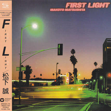 FIRST LIGHT [SHM-CD] [미니어처] [한정반]