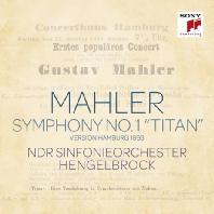 GUSTAV MAHLER - SYMPHONY NO.1 `TITAN`/ THOMAS HENGELBROCK [말러: 교향곡 1번 - 타이탄]