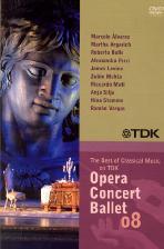 TDK 클래식 베스트: 오페라, 콘서트, 발레 08 [THE BEST OF CLASSICAL MUSIC ON TDK: OPERA, CONCERT, BALLET 08]