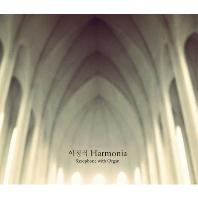 HARMONIA: SAXOPHONE WITH ORGAN