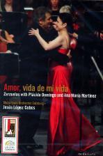 2007 SALZBURG FESTIVAL: AMOR, VIDA DE MI VIDA/ <!HS>JESUS<!HE> LOPEZ <!HS>COBOS<!HE> [2007 잘츠부르크 페스티벌]