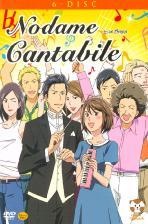 노다메 칸타빌레 애니 시즌 1 [NODAME CANTABILE SEASON 1] [12년 7월 소니 일본애니메이션 할인행사] DVD