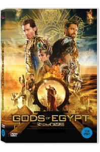갓 오브 이집트 [GODS OF EGYPT]