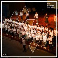 DS PRAISE WORSHIP VOL.2