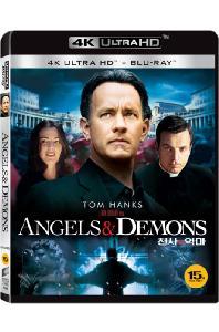 천사와 악마 [4K UHD+BD] [ANGELS & DEMONS]