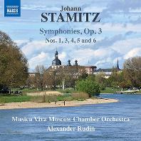 SYMPHONIES OP.3/ ALEXANDER RUDIN [요한 슈타미츠: 교향곡 작품집 - 무지카 비바 모스크바 챔버 오케스트라]
