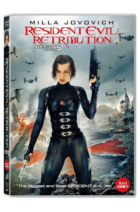 레지던트 이블 5: 최후의 심판 [RESIDENT EVIL: RETRIBUTION] DVD