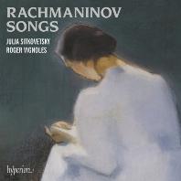 SONGS/ JULIA SITKOVETSKY, ROGER VIGNOLES [라흐마니노프: 가곡 - 줄리아 시트코베츠키, 로저 비뇰스]