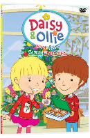 데이지와 올리에: 최고의 크리스마스 [DAISY & OLLIE: CHRISTMAS]