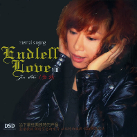 ENDLESS LOVE 8 [DSD MASTERING] [SILVER ALLOY]
