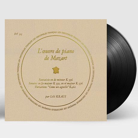 COMPLETE PIANO WORKS VOL.3/ LILI KRAUS [모차르트: 피아노 소나타 전곡 3집 - 릴리 크라우스] [REMASTERED] [180G LP] [한정반]