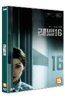 레벨 16 [LEVEL 16]